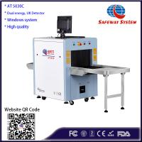 Cheap Windows 7 System Airport Security X Ray Machine For Parcels140kv Generator AT5030c wholesale
