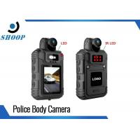 Buy cheap HD 360 Degree Rotation Body Camera Recorder 64GB Memory 6 IR Light for Police from wholesalers