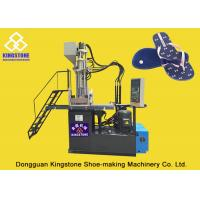 Cheap Vertical Two Stations Slipper Making Machine for PVC / TPR / ABS / TR / TPU / SEBS wholesale