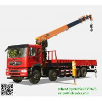 Cheap Custermizing 8x4 116 ton truck mounted crane SQ16S5 400 Kn.m at 2.5 m crane truck high quality on sale App:8615271357675 wholesale