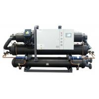 Cheap Injection Molding Machine Water Cooled Screw Chiller With Double Compressor wholesale