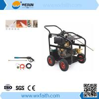 Cheap Economical portable high pressure car washer for sale wholesale