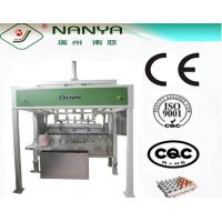 China 600pcs/h Paper Pulp Molding Egg Tray Making Machine / Waste Paper Recycling Machine on sale