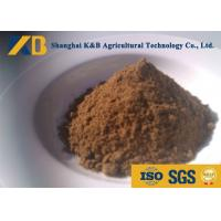 Cheap Easy Absorb Cow Feed Supplements / Cattle Feed Additives 8% Max Moisture wholesale