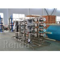 China 110V RO Water Treatment Systems Filter For Glass Bottle / PET Bottle Line on sale