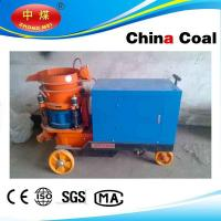 Cheap PZ-7B explosion proof cement shotcrete machine from chinacoal wholesale
