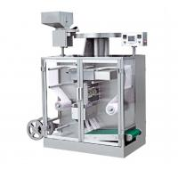 Industrial Auto Pharmaceutical Packaging Machinery Equipment 7 - 15 Stepless Speed
