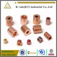Buy cheap Copper Sleeve/Hardware from wholesalers