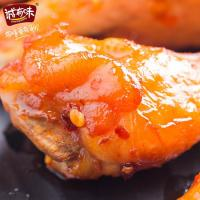 Cheap Fresh material cooked chicken wing root juicy meat diet snacks wholesale