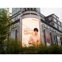 Cheap P6/P8/P10 Outdoor Advertising LED Display Waterproof 200-800W Wide Viewing Angle wholesale