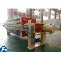 Cheap Industrial Mechanical Filter Press With 1250*1250mm Filter Plate 4kw Motor Power wholesale