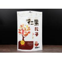 Buy cheap Pine Nuts Custom Food Packaging Bags With Aluminum Foil Zipper Sealed from wholesalers