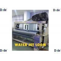 Cheap Single Nozzle Sd8100 230cm Water Jet Loom Cam Shedding Weaving Double Beam wholesale