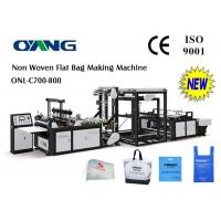 Cheap Multifunction Automatic Non Woven Bag Making Machine 220V /380V wholesale