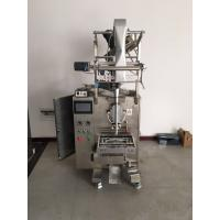 Cheap Horizontal Tea / Nutrition / Milk Automatic Powder Packing Machine With Auger Feeder wholesale