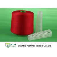 Cheap Industrial Colored Dyed 100 Polyester Spun Yarn , Core Spun Polyester Sewing Thread wholesale