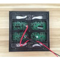 Buy cheap 3 In 1 Front Service Led Display Module With Meanwell Ul Power Supply And Nova from wholesalers