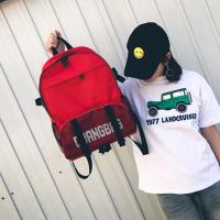 Buy cheap Summer south Korean version of the new canvas backpack female bag schoolbag from wholesalers
