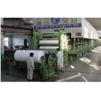 Buy cheap 1880mm Tissue Paper Machine from wholesalers