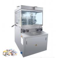 Cheap Automatic Powder Forming Tablet Press Equipment Dishwasher Tablet wholesale