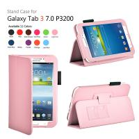 Cheap Pink Samsung Galaxy Tab Cover Case With Magnetic Snap Closure wholesale