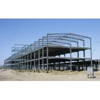 Cheap Multi-span Customized Painted Structural Steel Fabrications In Deep Dimension wholesale