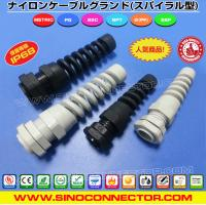 Cheap スパイラルナイロンケーブルグランド / スパイラルプラスチックケーブルグランド (PGネジ ・ Mネジ ・ NPTネジ) wholesale