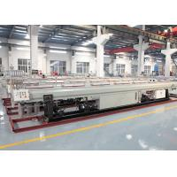 Cheap High Speed Plastic Pipe Extrusion Line , HDPE PPR Pipe Calibration Vacuum Cooling Tank wholesale
