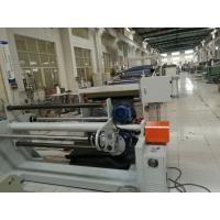 Cheap PE / PP Sheet Making Machine Single Screw Extruder With Automatic Control wholesale
