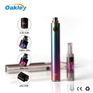 Cheap Newest Oakley patent ego twist battery variable voltage 1500mah haka twist wholesale