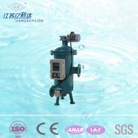 Cheap Pressure Switch Reverse Osmosis Water Filter Industrial Cooling Tower Water Treatment wholesale