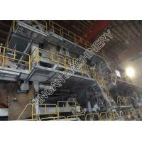 Buy cheap Single Fourdrinier Newspaper Making Machine Paper Manufacturing Plant from wholesalers