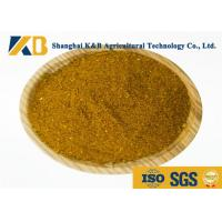Cheap Safe Poultry Feed Bulk Fish Meal Stimulate Animal Growth And Development wholesale