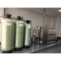 Buy cheap 500LPH Dialysis Water Purification Double Stage Reverse Osmosis System from wholesalers
