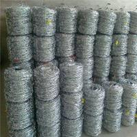 Cheap type of barbed wire/fence barbed wire army/steel wire fence/constantine wire for sale/barbed wire ring/bar wire wholesale