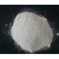 Buy cheap Food Preservative Potassium Benzoate/Sodium Benzoate/Potassium Sorbate from wholesalers