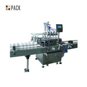 Cheap Servo Motor Automatic Bottle Washing Machine Economic Glass Bottle Washer wholesale