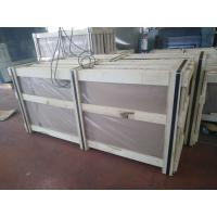 Buy cheap shower enclosures, office partions, acid etched glass, frosted glass, silkscreen from wholesalers