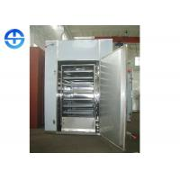 Cheap TMS Commercial Food Dehydrator Machine / Onion Hot Air Circle Drying  Machine wholesale