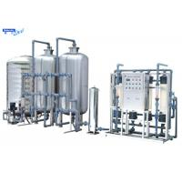Cheap Drinking Reverse Osmosis Water System with Ultrafiltration Membrane wholesale