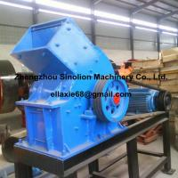 Diesel engine small mini portable laboratory lab stone rock ore pebble gravle hammer crusher mill