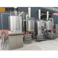 Buy cheap 1000 L Stainless Steel Micro Beer Brewing Equipment High Efficiency CE from wholesalers