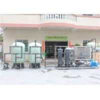Buy cheap Big Stype Seawater Desalination Equipment For Drinking Water Treatment Plant from wholesalers