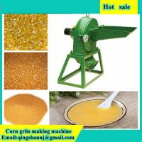 Cheap corn flour equipment   Drinking Straw Crusher, Drinking Straw Crushing Machine Supplier/30HP 22KW Strong Wasted Plastic wholesale