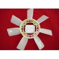 Cheap Fan Blade (16361-54040) wholesale