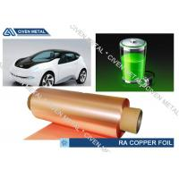 Cheap 9um Double Matte ED Lithium Battery Anode Copper Foil Roll With High Peeling Strength wholesale