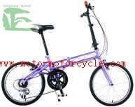 Cheap Foldable Boys 26 Inch Mountain Bike / Dual Suspension Mountain Bike wholesale