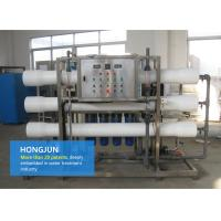 Cheap SS Reverse Osmosis Water Purification Equipment With Active Carbon And Quartz Sand wholesale
