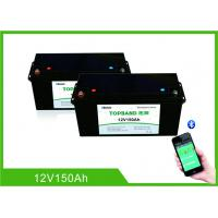 Buy cheap Series Connection Residential Battery Storage Systems 12V150Ah 150 A Discharge from wholesalers