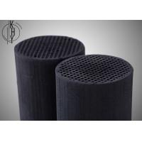 Cheap High Adsorption Honeycomb Activated Carbon For Filter Exhaust Purification wholesale
